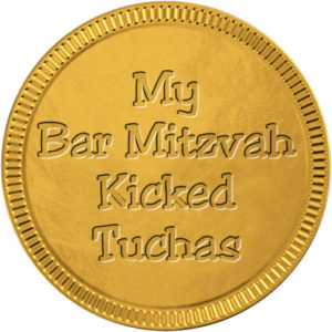 My Bar Mitzvah Kicked Tuchas